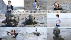 Mud Video #24