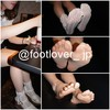 [Image] 23-year-old nurse's lap wearing socks & pantyhose feet! Bare feet! Pseudo paizuri!