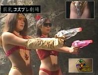 Big Tits Sentai Pi Ranger · Complete Edition (Part 2)