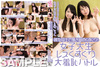1 whole: friends sniffing licking in Tickle! Girls College lesbian tickling big shame battle / College residence, & Oh PEKO-CHAN