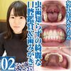 Watch college girl Aya decay is not clean in the mouth with open mouth & teeth