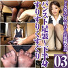 Do S pantyhose Hamasaki still pantyhose foot ~ lower body slurry tickle tickle LOL