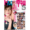 De M's happiness 5 Uncontrollable metamorphosis body 4 hours 【Aoi Rena / Other 10】