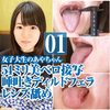 College Girl ayano 54 mm beauty Vero close-up dildfera spitting 28 from licking the lens