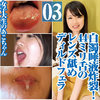 College students, this 44 mm tongue white saliva also explosive lens licking dildfera