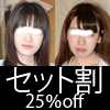 【Great deals set sale! 】 Solo Supporter 1.5 Maso Sako (22) Pechapai University Student & Shigeru Sapo 1.2 Maso Hina (22 years old) Hair Removal Salon Staff