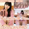 Surprising and de S T146cm sensitive daughter, Miu kiritani's comparatively large 23.5 cm feet soles toes