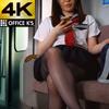 【4K動畫】制服漂亮的女孩火車panchira迷你裙浮腫看著美麗的雙腿背部你想在全屏幕上徹底拉出純淨對你Yuu Yu