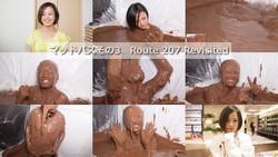 Mud Bath #3