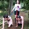 【甘美会】地獄の野外奴隷調教 #001
