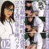 Mature daughter Doctor Shirokawa Kana's spitting 25 shots! M Men face spit pack with rubber gloves
