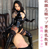 Slave volunteer masterful through education. Youko