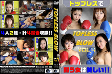 TOPLESS BLOW  Vol.4