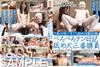 每一个圈子◎S系统,M系统,挠痒舔活动记录Pelpezarokun日记舔狗第三场比赛/ Sasakuramani&Mr. Michio Susaki&业余职员Yuka&已婚妻子Norio