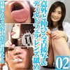 Innocent college girl Sara-Chan spitting 14! Stretching and tongue watching lens licking