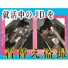 【着替え盗撮】就活中のJDのお着替えをバッチリREC中!!