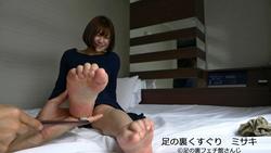 挠痒痒的脚Mi