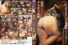 C200 Super mature deca ass mother