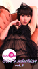 """Rank Country 10 """"Girl's selection"""" vol.2"""