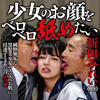 [Latest work pre-release] I want to lick a girl's face Mirei Nitta