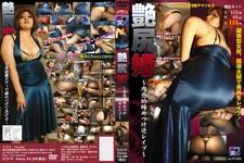 C77 glittering princess - tactile tightening reverse rape -
