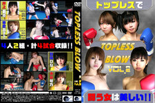 TOPLESS BLOW  Vol.2