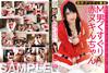 Every 1 Homaru ◎ Classic Griigli Fairy Tale M Man Tickling Red Nuki chan / Shinchon Akari