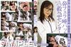 Every single circle ◎ Beautiful woman Doctor's spit Fetish M man examination nose blowjob pack Pelleceda emergency center / Kana Shiokawa