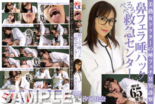 Mature daughter doctor Shirokawa Kana's spit 17! M man speechless spits spitting licking lens
