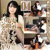 Amateur de S filthy woman OL Nanako pantyhose beauty leg electrical Amma Glans shear shuffled footjob