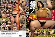 C60 Extreme thickness! Thigh Cynic Momoko