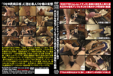 The M man personal photography (5) muremurenatust legs clean of married woman OL husband other than electric Amma and hand jobs in blame nuku M man 寝取ri videos [full CFNM]