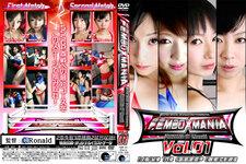 FEMBOXMANIA Vol.01