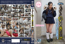 PTM-023 uniform JK put on Europe! Overall Europe! Europe it! The strenuous Kuss! Three pungent!