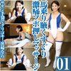 Satin gloves RQ Hamasaki furthermore Majorside axillary tickle Punch painless massage