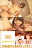 PureMoeMix 手腿 footjob footjob 育 - 2 - 9 otoha 七