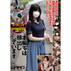 In this volume, we are facing out. 【Michiko (provisional)】
