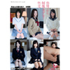 Uniform girl and uniform sexual intercourse from daytime 7 full clothes insertion 4 hours 【Miyasu Nomomiya / 4 others】