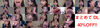 【なんと、特典動画3本付!】あべみかこのエロ長い舌シリーズ1~7まとめてDL