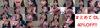 Mikako Abe Complete Set (Scene 1-7 with Bonus Scene)