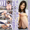 クンニでイキまくり女子大生の紗月の柔軟肉体がよじれる足裏くすぐり
