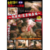 O19 Drown with female meat! Buzz Pool College 2nd Part ~ Meat Torture! Conflict of Rape