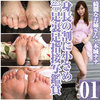 Beautiful older sister Honmu Castle 22.5 cm smaller than the height of Nana, foot sole finger closeup viewing