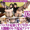 Panty female college student Aya & Ako Foot Tickle Mutual Rez Electric Amma