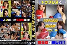 TOPLESS BLOW  Vol.5