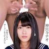 Hair facial [old] miyadera NAO