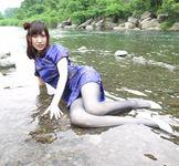 Nature Wet