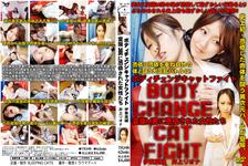 Bodychangecatfight-possessed by Kinky femdom women ~