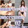 A beautiful older sister Honjo Nana is overly sensitive Rampaging crazy laughter! Tickling foot sole