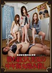Winning three middle-aged pig woman of beauty 踏mi殺shi IV.